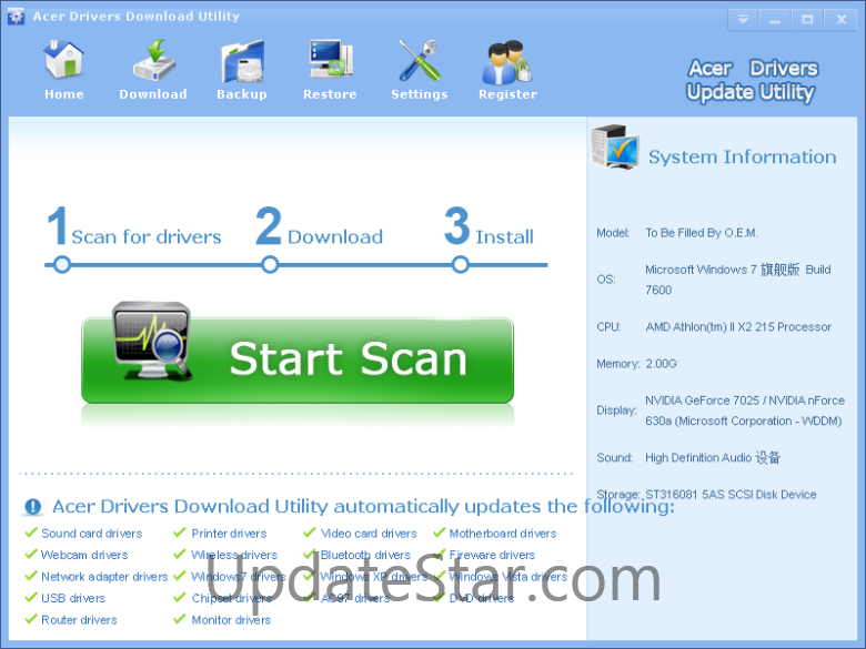 Acer Drivers Download Utility