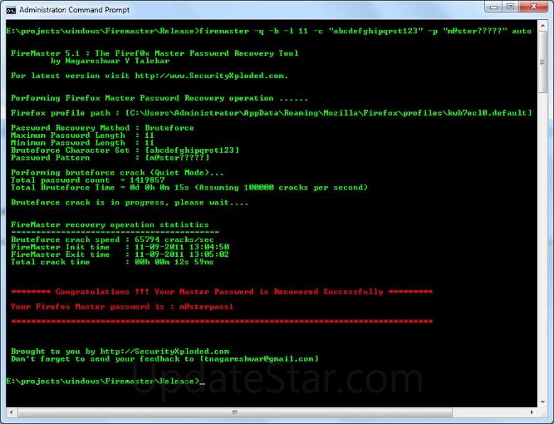 программа для компьютера которая взлымывает коды